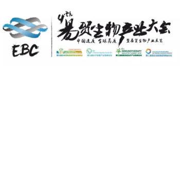 EBC logo 1
